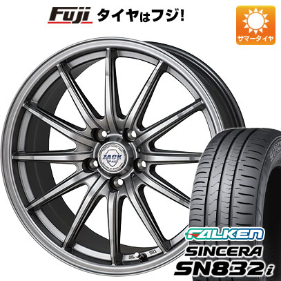 タイヤはフジ 送料無料 フリード 5穴/114 MONZA モンツァ ZACK JP-812 6J 6.00-15 FALKEN シンセラ SN832i 185/65R15 15インチ サマータイヤ ホイール4本セット