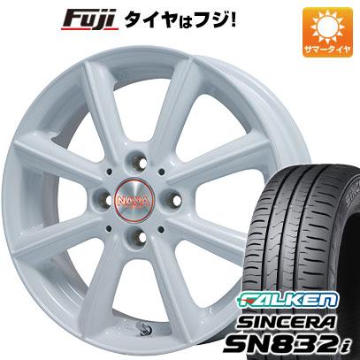タイヤはフジ 送料無料 PREMIX プレミックス ナナ(ホワイト) 4.5J 4.50-15 FALKEN シンセラ SN832i 165/55R15 15インチ サマータイヤ ホイール4本セット