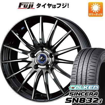 タイヤはフジ 送料無料 WEDS ウェッズ レオニス NAVIA 05 6.5J 6.50-16 FALKEN シンセラ SN832i 205/55R16 16インチ サマータイヤ ホイール4本セット