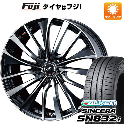 タイヤはフジ 送料無料 WEDS ウェッズ レオニス VT 6.5J 6.50-16 FALKEN シンセラ SN832i 205/55R16 16インチ サマータイヤ ホイール4本セット
