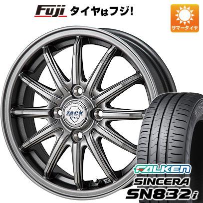 タイヤはフジ 送料無料 MONZA モンツァ ZACK JP-812 4.5J 4.50-14 FALKEN シンセラ SN832i 155/65R14 14インチ サマータイヤ ホイール4本セット