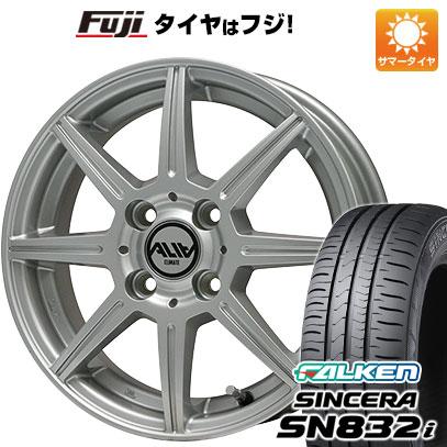 タイヤはフジ 送料無料 CLIMATE クライメイト アリア 5.5J 5.50-14 FALKEN シンセラ SN832i 165/65R14 14インチ サマータイヤ ホイール4本セット