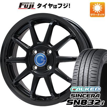 タイヤはフジ 送料無料 BRANDLE-LINE カルッシャー ブラック 4.5J 4.50-14 FALKEN シンセラ SN832i 155/65R14 14インチ サマータイヤ ホイール4本セット