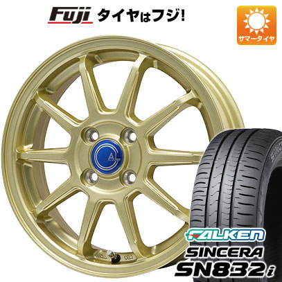 タイヤはフジ 送料無料 BRANDLE-LINE カルッシャー ゴールド 4.5J 4.50-14 FALKEN シンセラ SN832i 155/65R14 14インチ サマータイヤ ホイール4本セット