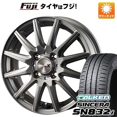 タイヤはフジ 送料無料 INTER MILANO インターミラノ スペックK 4.5J 4.50-15 FALKEN シンセラ SN832i 165/55R15 15インチ サマータイヤ ホイール4本セット