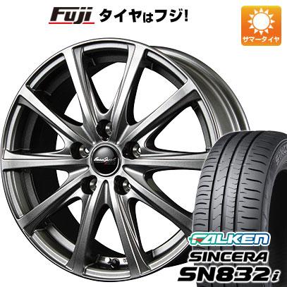 タイヤはフジ 送料無料 MID ユーロスピード V25 4.5J 4.50-14 FALKEN シンセラ SN832i 165/65R14 14インチ サマータイヤ ホイール4本セット