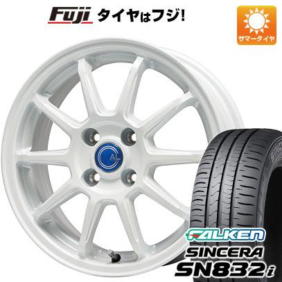 タイヤはフジ 送料無料 BRANDLE-LINE カルッシャー ホワイト 4.5J 4.50-14 FALKEN シンセラ SN832i 155/65R14 14インチ サマータイヤ ホイール4本セット