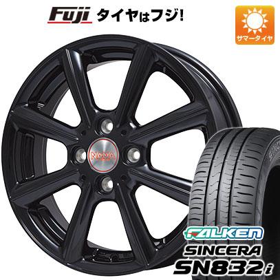 タイヤはフジ 送料無料 PREMIX プレミックス ナナ(グロスブラック) 4.5J 4.50-14 FALKEN シンセラ SN832i 165/65R14 14インチ サマータイヤ ホイール4本セット