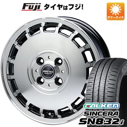 タイヤはフジ 送料無料 BLEST ブレスト バーンズテック KTストリーム 4.5J 4.50-14 FALKEN シンセラ SN832i 165/55R14 14インチ サマータイヤ ホイール4本セット