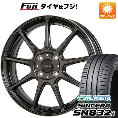 タイヤはフジ 送料無料 HOT STUFF ホットスタッフ クロススピード ハイパーエディションRS-9 4.5J 4.50-14 FALKEN シンセラ SN832i 165/55R14 14インチ サマータイヤ ホイール4本セット