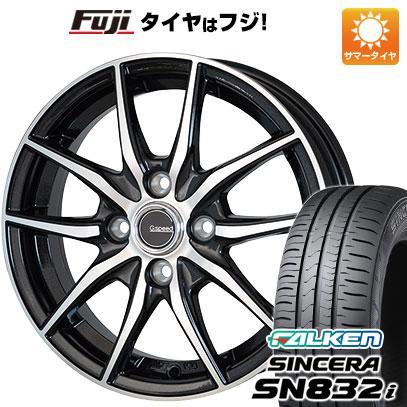 タイヤはフジ 送料無料 HOT STUFF ホットスタッフ ジースピード P-02 4.5J 4.50-14 FALKEN シンセラ SN832i 165/65R14 14インチ サマータイヤ ホイール4本セット