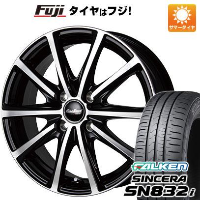 タイヤはフジ 送料無料 MID ユーロスピード V25 4.5J 4.50-14 FALKEN シンセラ SN832i 155/65R14 14インチ サマータイヤ ホイール4本セット