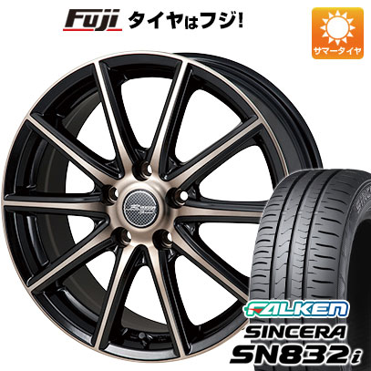 タイヤはフジ 送料無料 フリード 5穴/114 MONZA モンツァ Rバージョンスプリント 6J 6.00-15 FALKEN シンセラ SN832i 185/65R15 15インチ サマータイヤ ホイール4本セット