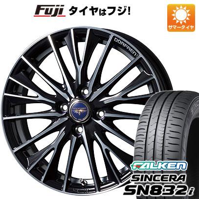 タイヤはフジ 送料無料 TOPY トピー ドルフレン デルディオ 4.5J 4.50-14 FALKEN シンセラ SN832i 165/55R14 14インチ サマータイヤ ホイール4本セット