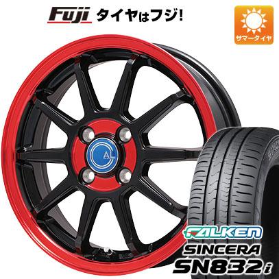 タイヤはフジ 送料無料 BRANDLE-LINE ブランドルライン カルッシャー ブラック/レッドクリア 4.5J 4.50-14 FALKEN シンセラ SN832i 165/65R14 14インチ サマータイヤ ホイール4本セット