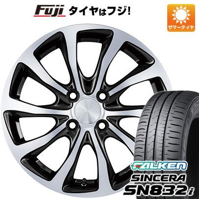 タイヤはフジ 送料無料 BRIDGESTONE ブリヂストン バルミナ T10 5.5J 5.50-15 FALKEN シンセラ SN832i 185/55R15 15インチ サマータイヤ ホイール4本セット