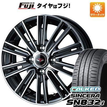 タイヤはフジ 送料無料 WEDS ウェッズ テッドスナップ 5.5J 5.50-15 FALKEN シンセラ SN832i 185/55R15 15インチ サマータイヤ ホイール4本セット