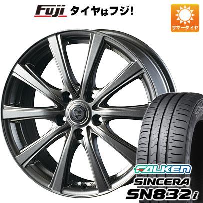 タイヤはフジ 送料無料 INTER MILANO インターミラノ クレール DG10 6.5J 6.50-16 FALKEN シンセラ SN832i 195/55R16 16インチ サマータイヤ ホイール4本セット