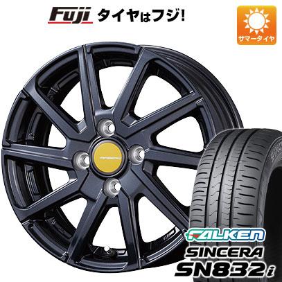 タイヤはフジ 送料無料 KOSEI コーセイ エアベルグ ローレン 4.5J 4.50-14 FALKEN シンセラ SN832i 165/65R14 14インチ サマータイヤ ホイール4本セット