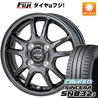 タイヤはフジ 送料無料 MONZA モンツァ ZACK JP-520 4.5J 4.50-14 FALKEN シンセラ SN832i 155/65R14 14インチ サマータイヤ ホイール4本セット