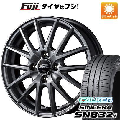 タイヤはフジ 送料無料 MID シュナイダー SQ27 5.5J 5.50-14 FALKEN シンセラ SN832i 175/70R14 14インチ サマータイヤ ホイール4本セット