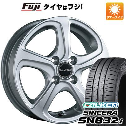 タイヤはフジ 送料無料 BRIDGESTONE ブリヂストン バルミナ ZR5 5.5J 5.50-15 FALKEN シンセラ SN832i 185/55R15 15インチ サマータイヤ ホイール4本セット
