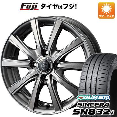 タイヤはフジ 送料無料 INTER MILANO インターミラノ クレール DG10 4.5J 4.50-14 FALKEN シンセラ SN832i 165/55R14 14インチ サマータイヤ ホイール4本セット