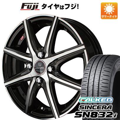 タイヤはフジ 送料無料 KYOHO 共豊 スマック プライム ヴァニッシュ 4.5J 4.50-14 FALKEN シンセラ SN832i 165/65R14 14インチ サマータイヤ ホイール4本セット