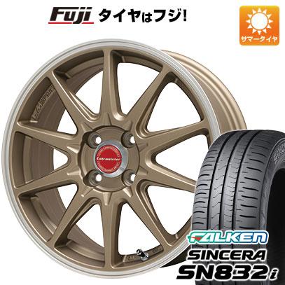 タイヤはフジ 送料無料 LEHRMEISTER レアマイスター LMスポーツRS10(マットブロンズリムポリッシュ) 4.5J 4.50-14 FALKEN シンセラ SN832i 155/65R14 14インチ サマータイヤ ホイール4本セット