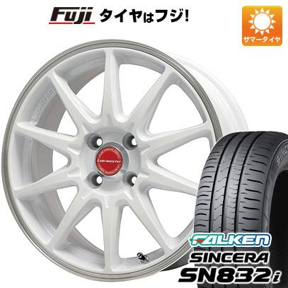 タイヤはフジ 送料無料 LEHRMEISTER レアマイスター LMスポーツRS10(ホワイト/リムポリッシュ) 4.5J 4.50-14 FALKEN シンセラ SN832i 165/65R14 14インチ サマータイヤ ホイール4本セット
