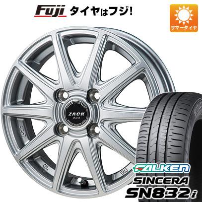 タイヤはフジ 送料無料 MONZA モンツァ ZACK JP-710 4.5J 4.50-14 FALKEN シンセラ SN832i 165/65R14 14インチ サマータイヤ ホイール4本セット