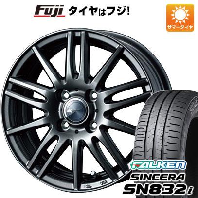タイヤはフジ 送料無料 WEDS ウェッズ ザミック ティート 5.5J 5.50-14 FALKEN シンセラ SN832i 175/65R14 14インチ サマータイヤ ホイール4本セット