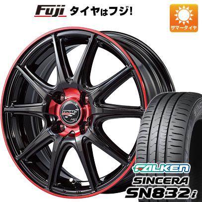 タイヤはフジ 送料無料 MID ファイナルスピード GR-ボルト 4.5J 4.50-14 FALKEN シンセラ SN832i 165/55R14 14インチ サマータイヤ ホイール4本セット