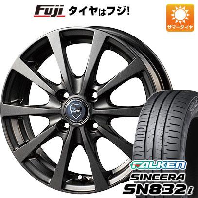 タイヤはフジ 送料無料 INTER MILANO インターミラノ クレール RG10 4.5J 4.50-14 FALKEN シンセラ SN832i 165/65R14 14インチ サマータイヤ ホイール4本セット