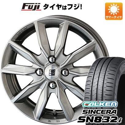 タイヤはフジ 送料無料 KYOHO 共豊 キョウホウ ザインSV 4.5J 4.50-14 FALKEN シンセラ SN832i 165/65R14 14インチ サマータイヤ ホイール4本セット