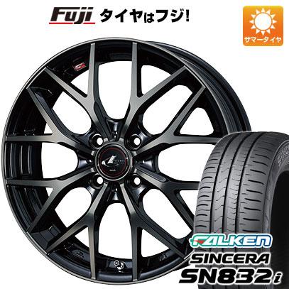 タイヤはフジ 送料無料 WEDS ウェッズ レオニス MX 5.5J 5.50-14 FALKEN シンセラ SN832i 185/65R14 14インチ サマータイヤ ホイール4本セット