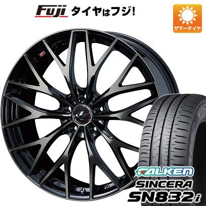 タイヤはフジ 送料無料 WEDS ウェッズ レオニス MX 6J 6.00-15 FALKEN シンセラ SN832i 195/65R15 15インチ サマータイヤ ホイール4本セット