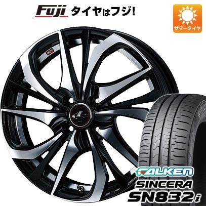 タイヤはフジ 送料無料 WEDS ウェッズ レオニス TE 4.5J 4.50-15 FALKEN シンセラ SN832i 165/55R15 15インチ サマータイヤ ホイール4本セット