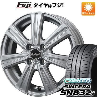 タイヤはフジ 送料無料 MID ユーロスピード C-07 4.5J 4.50-15 FALKEN シンセラ SN832i 165/55R15 15インチ サマータイヤ ホイール4本セット