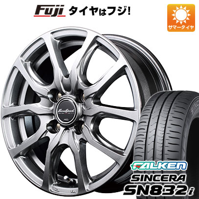 タイヤはフジ 送料無料 MID ユーロスピード G52 4.5J 4.50-14 FALKEN シンセラ SN832i 155/65R14 14インチ サマータイヤ ホイール4本セット