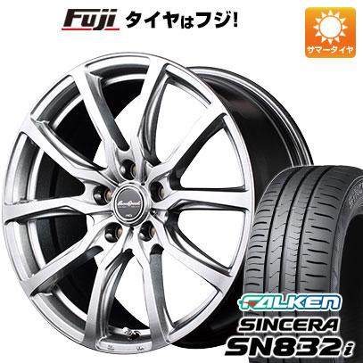 タイヤはフジ 送料無料 フリード 5穴/114 MID ユーロスピード G52 6J 6.00-15 FALKEN シンセラ SN832i 185/65R15 15インチ サマータイヤ ホイール4本セット