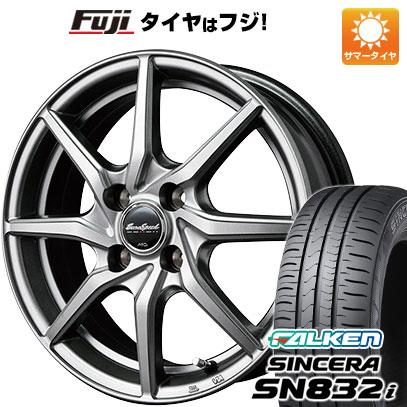 タイヤはフジ 送料無料 MID ユーロスピード G810 4.5J 4.50-15 FALKEN シンセラ SN832i 165/55R15 15インチ サマータイヤ ホイール4本セット