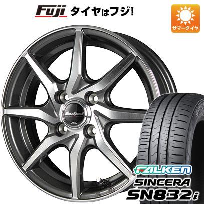 7/25はエントリーでポイント15倍 タイヤはフジ 送料無料 MID ユーロスピード S810 4.5J 4.50-14 FALKEN シンセラ SN832i 165/65R14 14インチ サマータイヤ ホイール4本セット