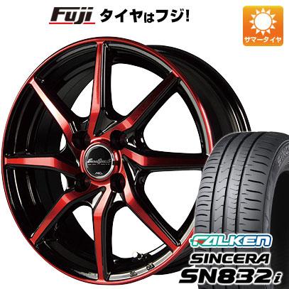 タイヤはフジ 送料無料 MID ユーロスピード S810 4.5J 4.50-15 FALKEN シンセラ SN832i 165/55R15 15インチ サマータイヤ ホイール4本セット