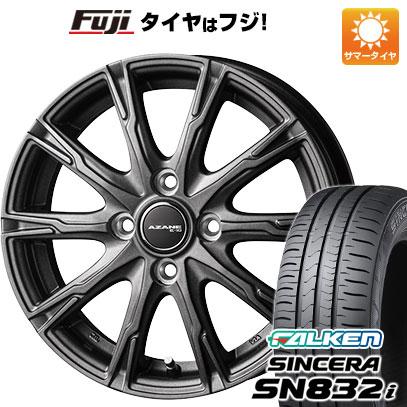 タイヤはフジ 送料無料 TOPY トピー アザーネ E10 4.5J 4.50-14 FALKEN シンセラ SN832i 165/65R14 14インチ サマータイヤ ホイール4本セット