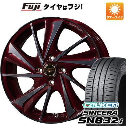 タイヤはフジ 送料無料 TOPY トピー ドルフレン ヴァルネ 4.5J 4.50-15 FALKEN シンセラ SN832i 165/55R15 15インチ サマータイヤ ホイール4本セット