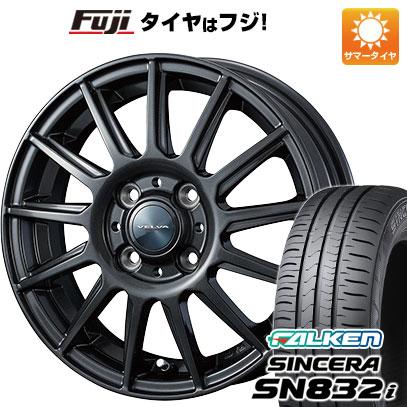 タイヤはフジ 送料無料 WEDS ウェッズ ヴェルバ イゴール 4.5J 4.50-14 FALKEN シンセラ SN832i 165/55R14 14インチ サマータイヤ ホイール4本セット