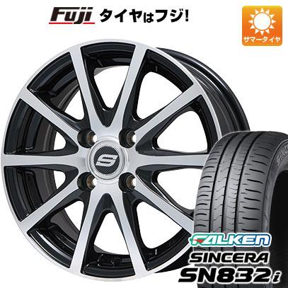 タイヤはフジ 送料無料 BRANDLE ブランドル M71BP 4.5J 4.50-14 FALKEN シンセラ SN832i 165/55R14 14インチ サマータイヤ ホイール4本セット