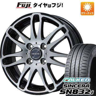 タイヤはフジ 送料無料 BRANDLE ブランドル G72B 5.5J 5.50-15 FALKEN シンセラ SN832i 175/65R15 15インチ サマータイヤ ホイール4本セット