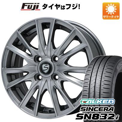 タイヤはフジ 送料無料 BRANDLE ブランドル 485 5J 5.00-15 FALKEN シンセラ SN832i 165/55R15 15インチ サマータイヤ ホイール4本セット